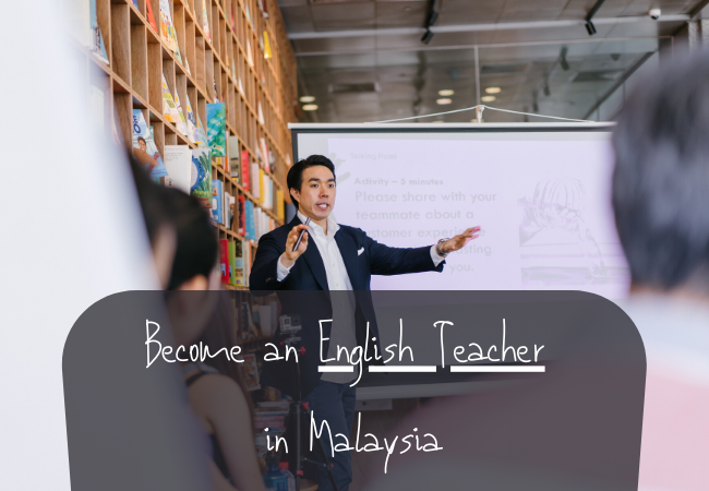 engteacher article